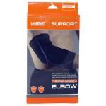 Фиксатор локтя  LiveUp ELBOW SUPPORT (LS5781-LXL)